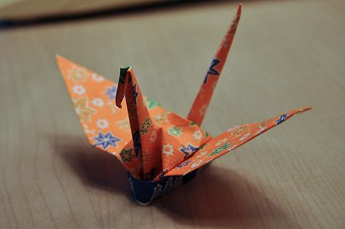 ../img/kyoto-swan.jpg